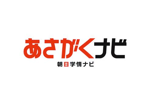 あさがくナビ/アイキャッチ