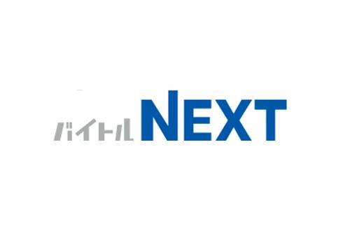 バイトルNEXT/アイキャッチ