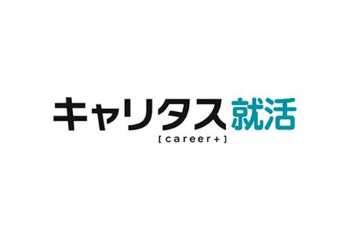 sa-career