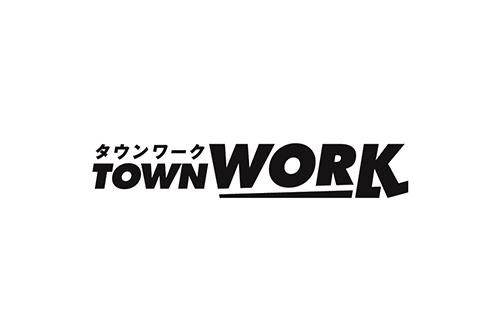 タウンワーク/アイキャッチ