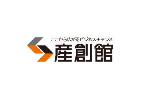 【 建設業界 リクルーティングセミナー 】開催 ※満員御礼/アイキャッチ
