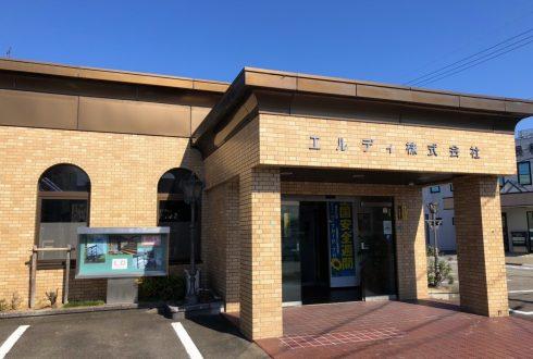 ともに関西・日本、そして世界の未来を創る仕事を成し遂げるために。/アイキャッチ